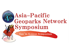 4th Asia-Pacific Geoparks Network Symposium – San'in Kaigan Geopark