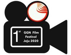 1st Global Geopark Network Film FestivalNEW Application deadline: 31 May 2021