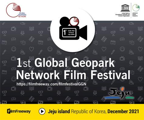 1st Global Geopark Network Film Festival