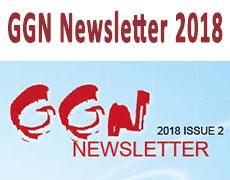 13 new UGGps in 2018