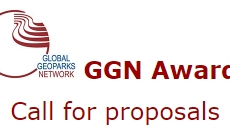Call for submission of applications for the GGN Awards 2020