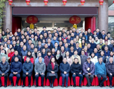 6th International Training Course on UNESCO Global Geoparks Management and DevelopmentYimengshan UNESCO Global Geopark, Shandong Province, China