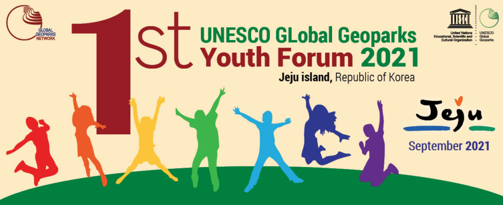 1st YOUTH FORUM